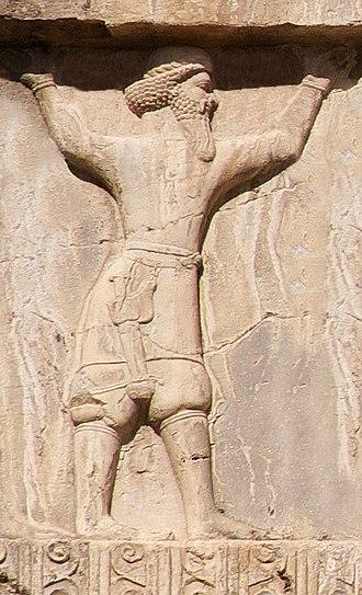 Drangiana - Drangiana soldier, circa 480 BCE. Xerxes I tomb.