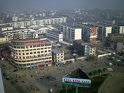 Xinyang city view.jpg
