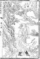 Xiyou2.PNG