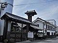 Yamabuki Miso 03.jpg