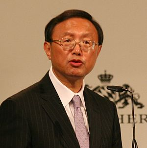 46th Munich Security Conference 2010: Jiechi Y...