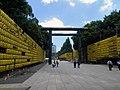 Yasukuni Shrine - panoramio (2).jpg