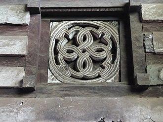 Yemrehana Krestos Church - Emblem at the Yemrehana Krestos Church