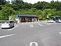 Yotsukura PA 2.jpg