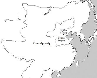 Zhongshu Sheng - The Central Region within the Yuan dynasty directly governed by the Central Secretariat.