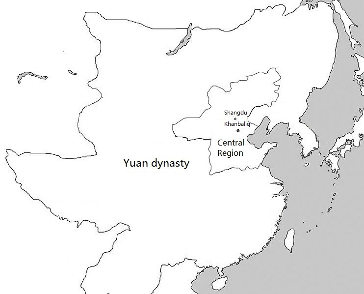 Yuan dynasty and Central Region