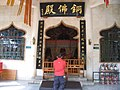 Yuantong Temple 3.jpg
