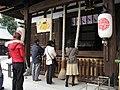 Yudzuruha shrine hatsumode by spinachdip.jpg