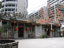 Yueh Hai Ching Temple 6, Mar 06.JPG