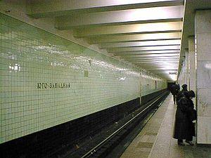 Yugo-Zapadnaya - Platform of Yugo-Zapadnaya