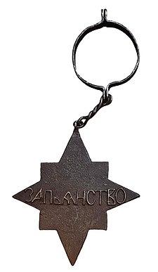 На Донбассе задержали велосипедиста с противотанковой миной в мешке - Цензор.НЕТ 3172