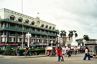 Universidad de Zamboanga - Image: Zamboanga city college ph 04p 62