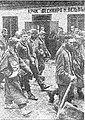 Zarobljeni Nemci u Užicu 1941.jpg