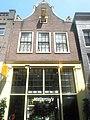 Zeedijk 27A, Amsterdam.JPG