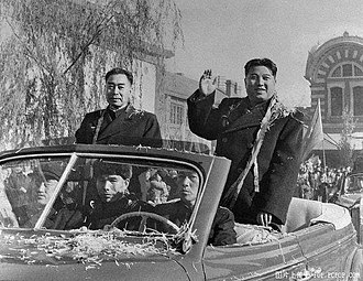 History of North Korea - Kim Il-sung and Zhou Enlai tour Beijing in 1958.
