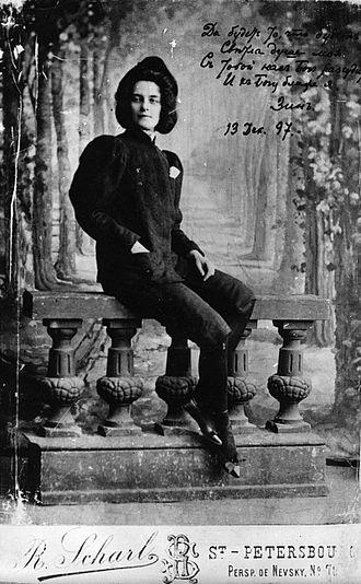 Zinaida Gippius - Gippius, 13 December 1897