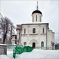 Zvenigorod Yspenskiy sobor winter.jpg