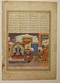 """Abu'l Mihjan and Sa`d ibn Abi Wakkas Before a Ruler"", Folio from a Khavarannama (The Book of the East) of ibn Husam al-Din MET sf55-184-2.jpg"