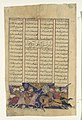 """The Combat of Rustam and Kafur"", Folio from a Shahnama (Book of Kings) MET DP108563.jpg"
