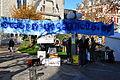 'Occupy Stauffacher' (Paradeplatz) - Aussersihl - Kirche St. Jakob - Stauffacher 2011-11-17 12-54-54 ShiftN.jpg
