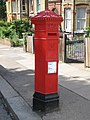 (Another) Penfold postbox, Devonshire Road, SE23 - geograph.org.uk - 873455.jpg