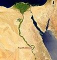 · Localización de Nag Hammadi en Egipto ·.jpg