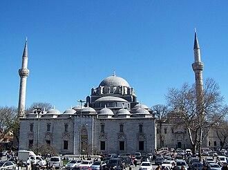 Bayezid II Mosque - Sultan Bayezid II Mosque