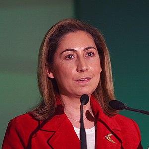 Mariliza Xenogiannakopoulou - Image: Μαριλίζα Ξενογιαννακοπούλου 2