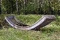 Бетонная загогулина (2010.09.11) - panoramio.jpg