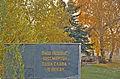 Братская могила 176.jpg