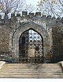 Ворота баку.JPG