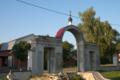 Ворота 1 5 (Троицкое-Лобаново).tif