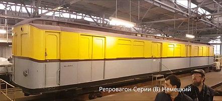 Moscow Metro - Wikipedia