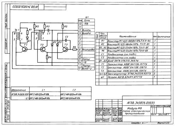 Ескд в электрических схемах электрических станций и подстанций