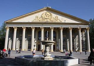 Palace of Culture named after Maxim Gorky, Novosibirsk
