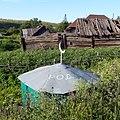 Деревня Иштеряки. Уинский район, Пермский край. Родник - panoramio.jpg