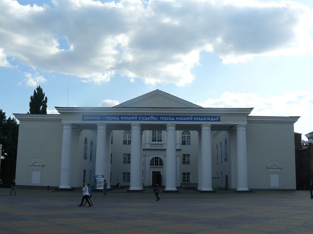 Шахтинский драматический театр официальный сайт афиша театр киров афиша на ноябрь 2016