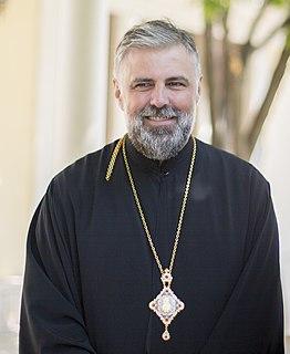 Grigorije Durić Serbian Orthodox bishop