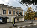 Житловий будинок Єзрубільського, вул. Університетська (Ульянових), 44.jpg