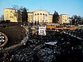 Жовтневий палац, Київ.jpg