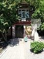 Здание «Ульяновская еврейская община» .jpg