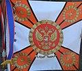 Знамя 752 гв МСП.jpg