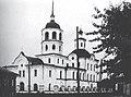Иркутск. Харлампиевская церковь 1.jpg