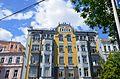 Контрактова площа, 10 у Києві.jpg
