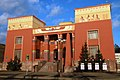 Красноярский краевой краеведческий музей.jpg