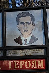 Людиново Памятник комсомольцам 6.JPG