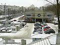 Метро Сирець - panoramio.jpg
