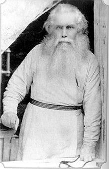 Картинки по запросу священномученик  кирилл казанский
