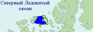 Prince Gustav Adolf Sea - Location