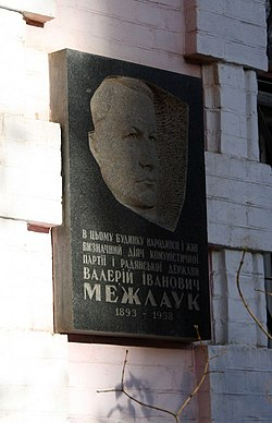 Photo of Valery Mezhlauk black plaque